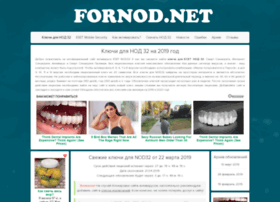 4fornod.net thumbnail