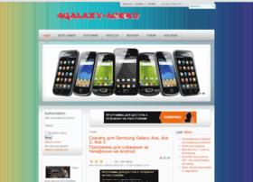 4galaxy-ace.ru thumbnail