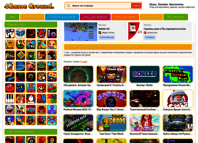 4gameground.ru thumbnail