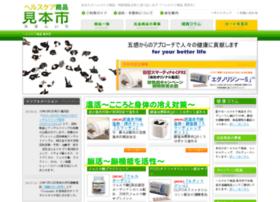 4gm.jp thumbnail
