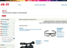4k-tv.ru thumbnail