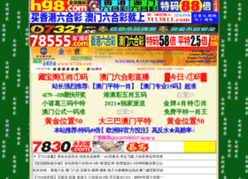 4k44.com thumbnail