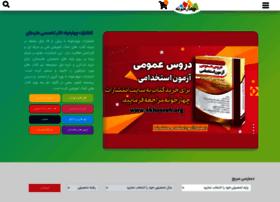 4khooneh.org thumbnail