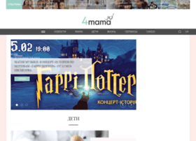 4mama.com.ua thumbnail