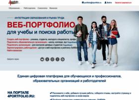 4portfolio.ru thumbnail