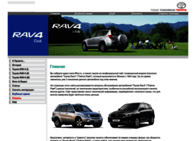 4rav.ru thumbnail