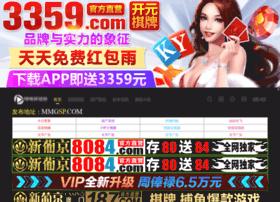 4sfp7.cn thumbnail