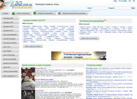 4sg.com.ua thumbnail