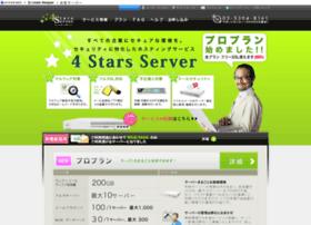 4stars.jp thumbnail