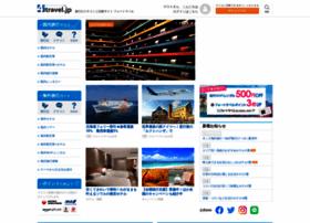 4travel.jp thumbnail