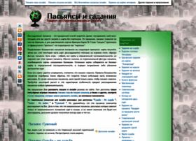4tune-telling.ru thumbnail