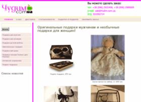 4udim.com.ua thumbnail