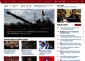 5-tv.ru thumbnail