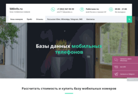500info.ru thumbnail
