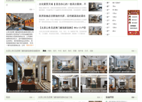 50ws523.cn thumbnail