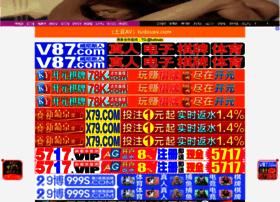 5127w.com thumbnail