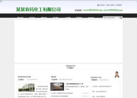 5168hs.xj.cn thumbnail