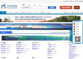 51guakao.cn thumbnail