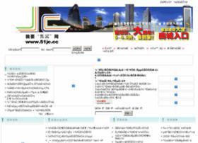 51jc.cc thumbnail