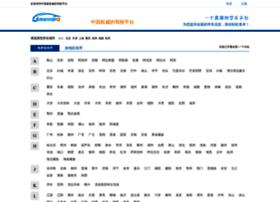 51jiaxiao.com thumbnail