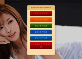 51rank.net.cn thumbnail