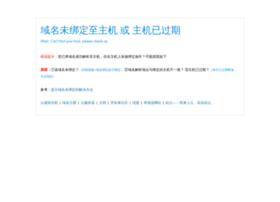 520.cn thumbnail