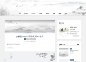 520pf.cn thumbnail