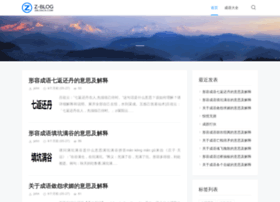 52185.com.cn thumbnail