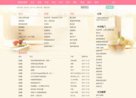521danmei.org thumbnail
