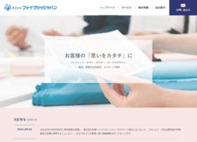 52japan.co.jp thumbnail