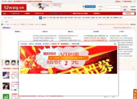 52waigua.net thumbnail