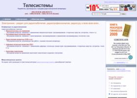 530.ru thumbnail