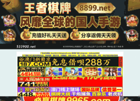 533900.net thumbnail