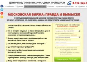 5459.ru thumbnail