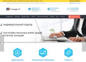 54fz.standart-n.ru thumbnail