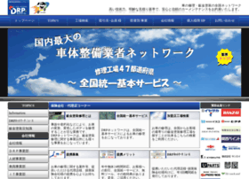 5552.co.jp thumbnail