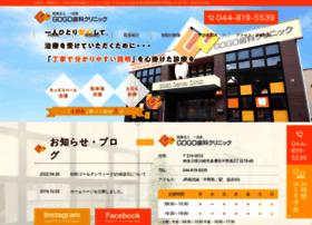 55dental.jp thumbnail