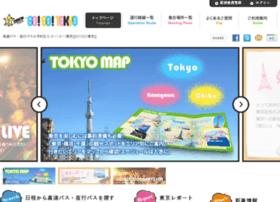 55tokyo.jp thumbnail