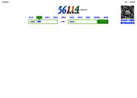 56114.net.cn thumbnail