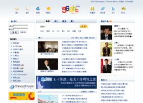 56abc.cn thumbnail