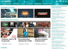 56nv.ru thumbnail