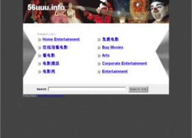56uuu.info thumbnail