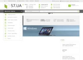 57.kharkov.ua thumbnail