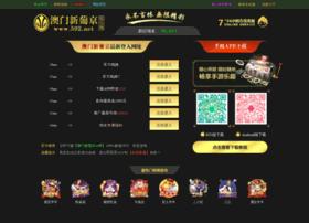 Xiamen PrivacyProtection Service Co  Ltd Xiamen Privacy Protection