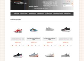 599.com.ua thumbnail