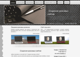 5bp.ru thumbnail