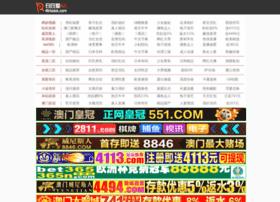 5igo.com.cn thumbnail