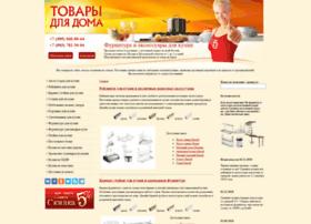5kuhni.ru thumbnail