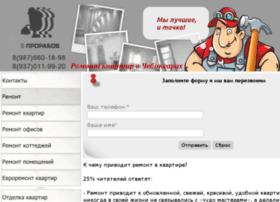 5prorabov.ru thumbnail