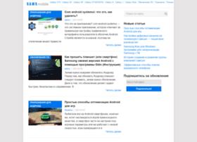 5th-print.ru thumbnail